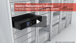Smart App EBM Replacement Tutorial