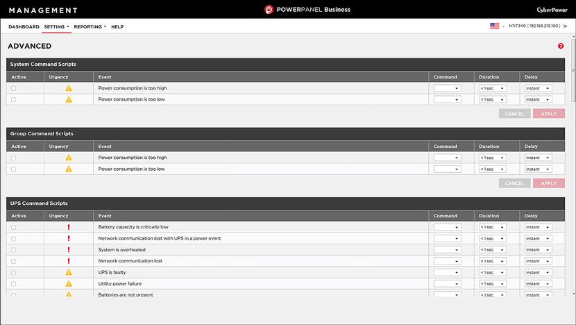Management settings screen