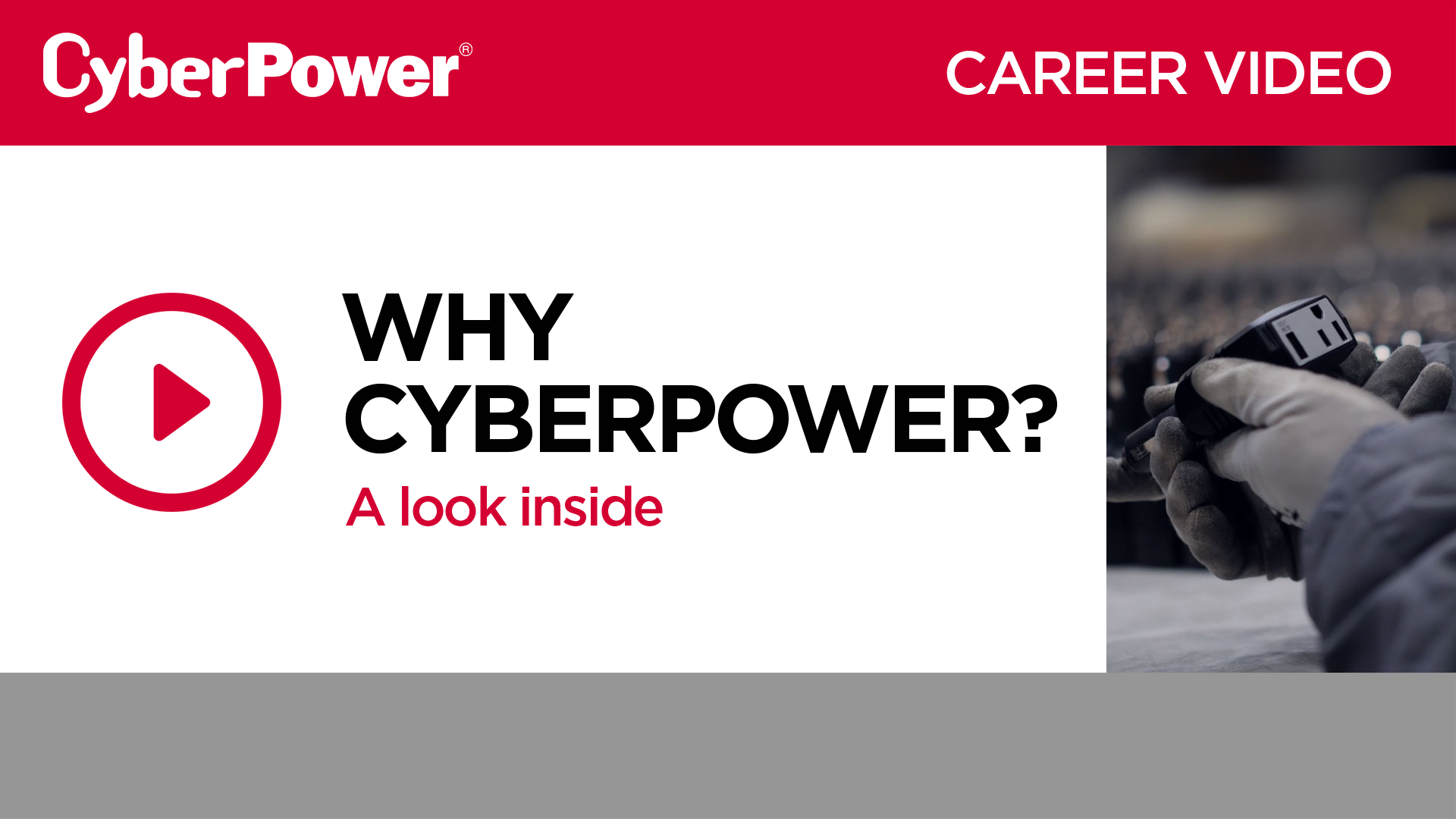 Why CyberPower? A look inside